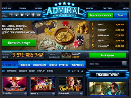 Игровые автоматы играть на деньги с выводом денег на карту адмирал бесплатно играть в игровые автоматы викинги